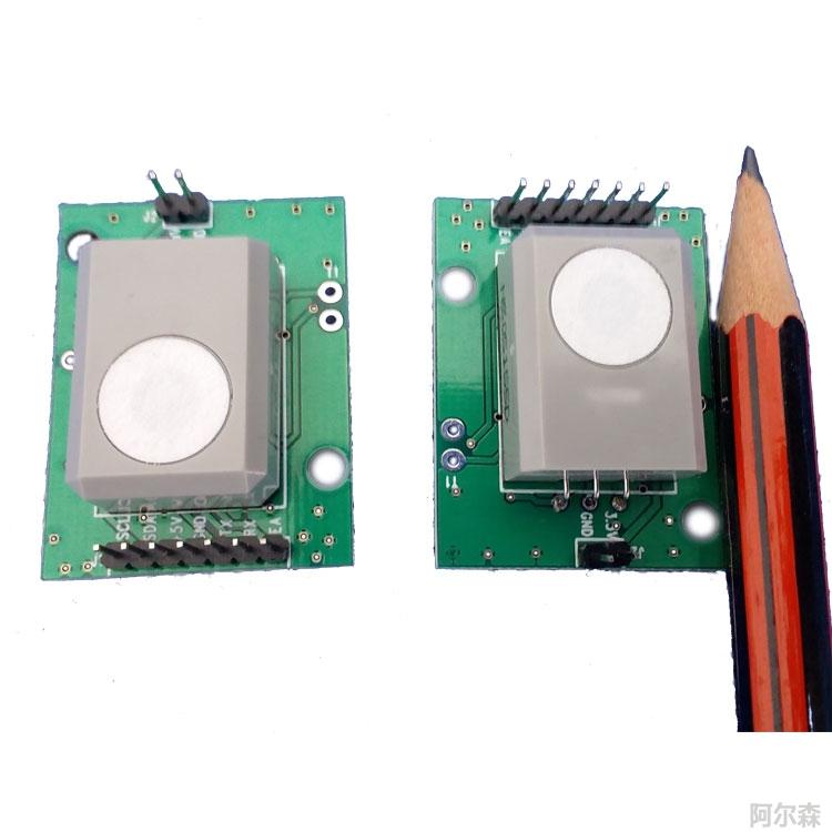 CO传感器模块AS0D-T2更小板