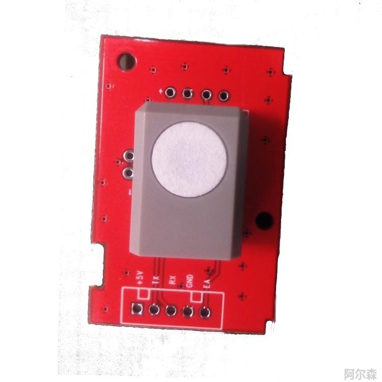 电化学一氧化碳传感器模块as0d-t3