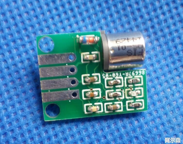 甲醛电路传感器引脚图
