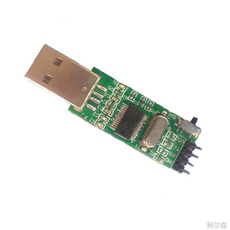 USB转TTL串口模块