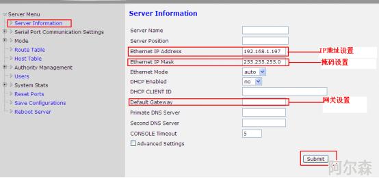 UT系列485转TCP通讯器的配置